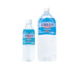 Long-Storable Natural Mineral Water